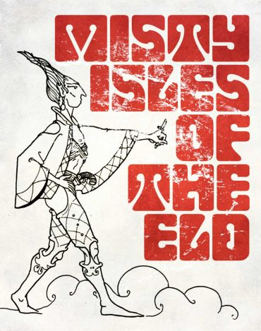 Alternative grindhouse cover of the misty isles of the eld.